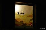 Adventsfenster 2015_5
